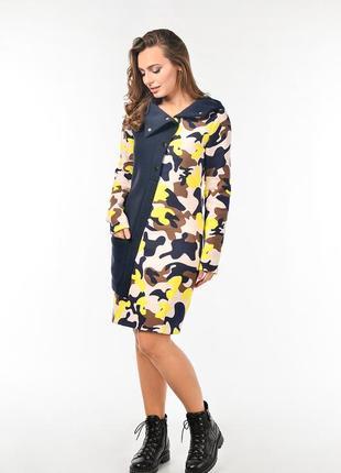 Женское платье спортивного стиля лейла желтое2 фото