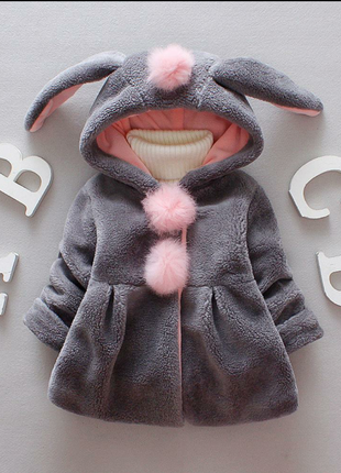 Детская демисезонная шубка с ушками кролика на 1, 2 годика