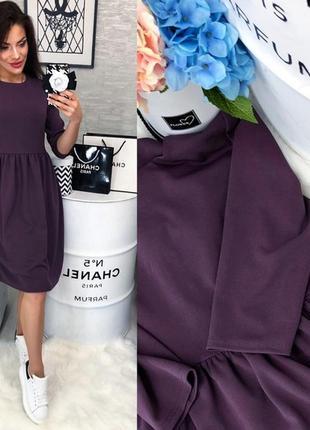 Платье сливового цвета