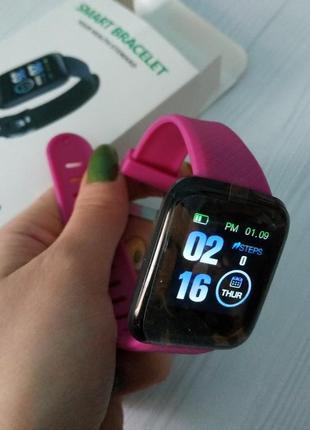 Фитнес браслет, смарт браслет, умные часы