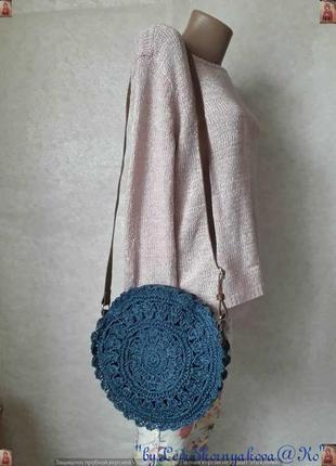 Новая круглая плетенная соломенная лёгкая нежная летняя сумка через плечё