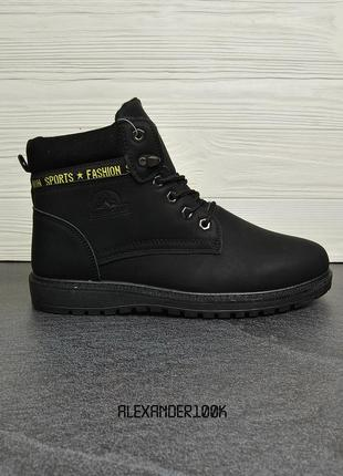 Качественные прошитые теплые зимние мужские ботинки ! бесплатная доставка !