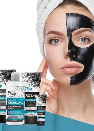 Чорна маска-плівка для обличчя activated charcoal 80 мл.