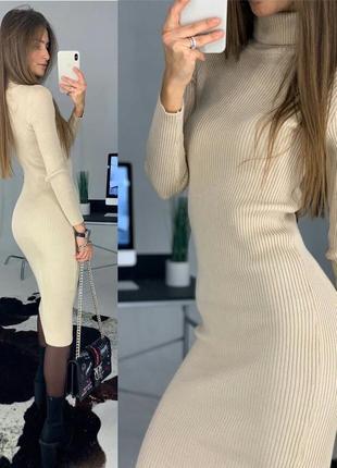 ❤️качественное вязаное платье резинка❤️