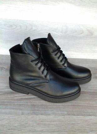 Кожаные  ботинки  на шнурках и молнии..внутри натуральная шерсть
