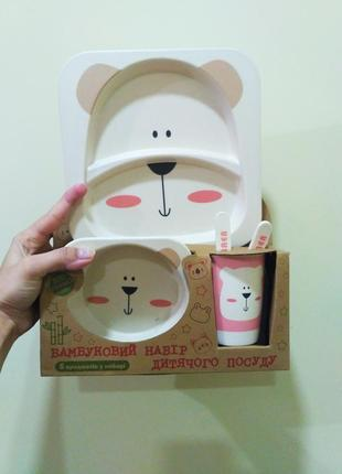 Набір дитячого посуду з бамбукового волокна бамбуковая посуда мишка ведмедик