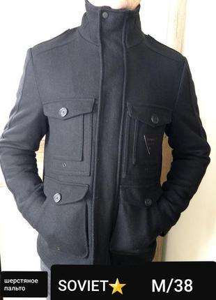 Soviet m мужское тёплое качественное пальто/ в составе шерсть