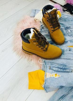 Зимние ботинки 🥾