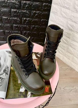 Зимние ботинки берцы