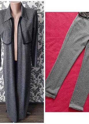 Отличный серый комплект/костюм 🔥