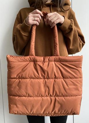 Puff bag!стильная сумка тоут ,шопер, сумка из плащевки,стеганая сумка, дутая сумка
