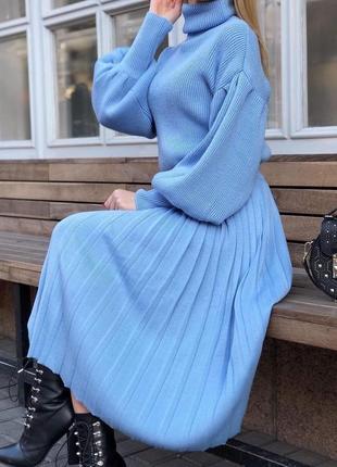 Теплый шерстяной костюмчик в небесно-голубом цвете