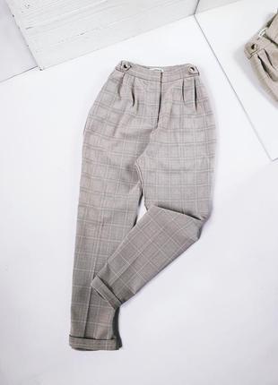 Джогеры брюки с защипами в клеточку укороченные  дудочки