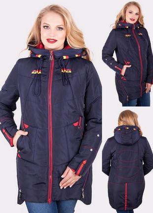 Женская курточка батал,для пышных форм,демисезонная,практичная,качественная