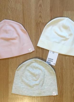 Шапка, шапочка для девочки h&m, набор и поштучно, размер 6-12 м, 74-80