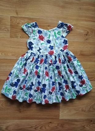 Налядное пышное платье