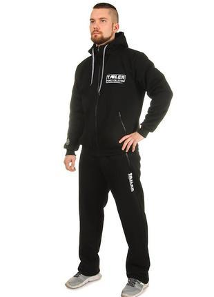 Теплый трикотажный мужской спортивный костюм tailer с капюшоном реглан (503)