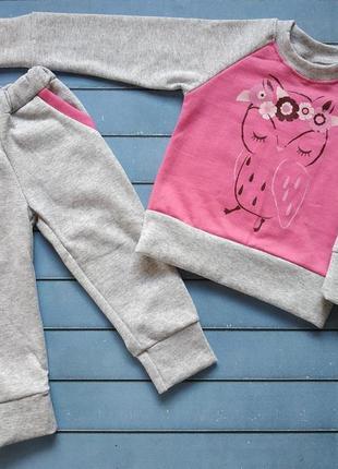 Спортивный костюм для девочки с утеплением 92-116