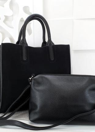Набор сумка и клатч натуральный замш