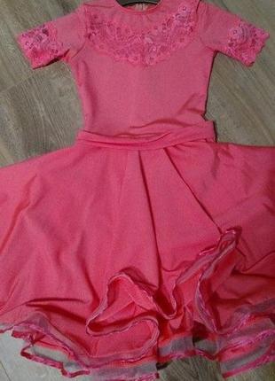 Красивое бальное платье бейсик