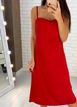 Шикарное платье шелковое платье комбинация платье в бельевом стиле