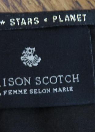 Брендовая блузка maison scotch