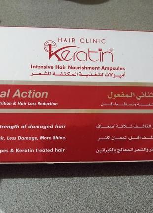 Ампулы для волос с кератином,  витамины для волос