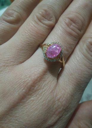 Кольцо, позолота, 17 и 18 размер.