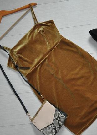 Бархатное платье горчичного цвета