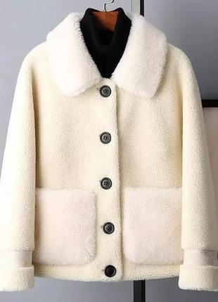 Короткое пальто, куртка из овечьей шерсти