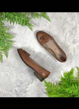 Туфли лоферы на широкую ногу