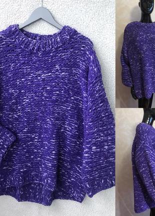 Крупной вязки свитер н&м м/л