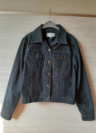 Sale куртка next