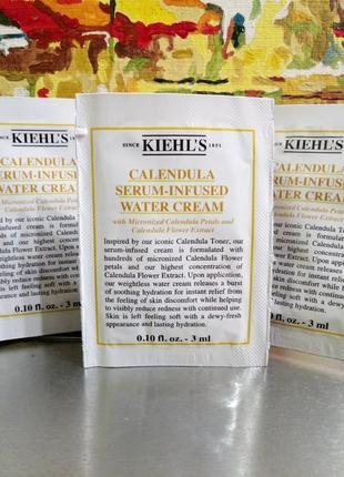 Увлажняющий крем с календулой для лица для всех типов кожи kiehls