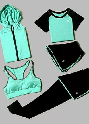 5 вещей - костюм для фитнеса и йоги
