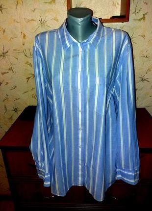 Рубашка, р.60-62