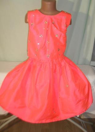 Яркое нарядное платье на 12-13лет