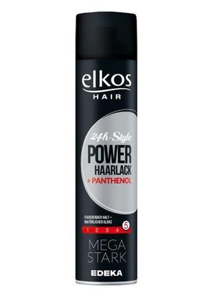 Лак для волос elkos (германия) 400 ml