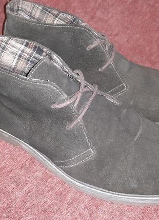 Стильні  черевики royal class