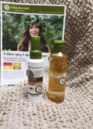 Сыворотка для волос + восстанавливающее масло для волос