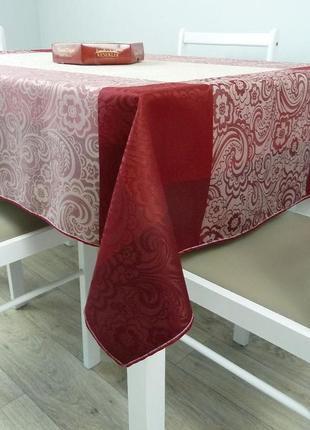 Красивая пастельная с бордовым скатерть.скатерть турецкий текстиль. 160*220 см, есть цвета