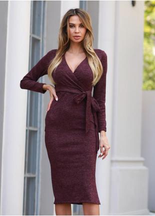 Ангоровое платье теплое цвет марсала
