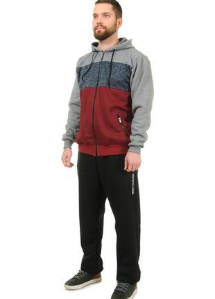 Теплый мужской спортивный костюм из трикотажа трехнитка с начесом (508)