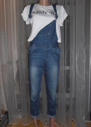 Супер джинсовый комбинезон