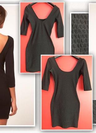 Платье по фигуре с приоткрытой спинкой bershka xs/s