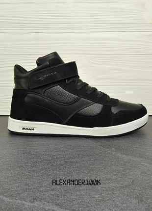 Мужские высоки зимние кроссовки ботинки кеды bona с натур. кожи ! до -30℃