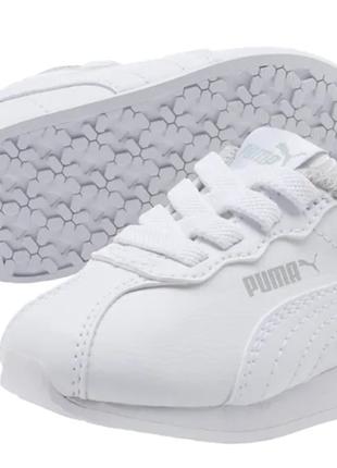 Кроссовки белые puma детские