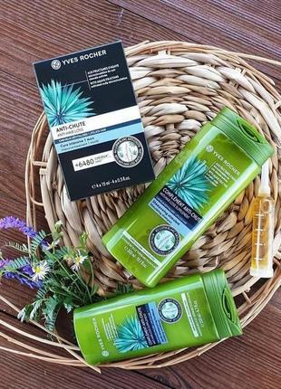 Скидка! набор для укрепления и роста волос с экстрактом люпина и полисахаридами агавы
