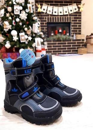 Новые lico зимние ботинки nanuk v черный/синий для мальчика (литва) стелька 18,5 см