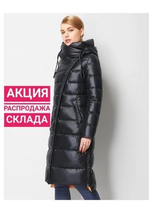 Акция🔥распродажа🔥длинный зимний пуховик-кокон одеяло пух пуховое пальто